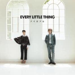 戀愛女孩 2011 Every Little Thing