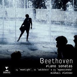 Beethoven: Piano Sonatas 14 'Moonlight', 21 'Waldstein' & 23 'Appassionata' 2006 Mikhail Pletnev