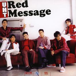 ฟังเพลงอัลบั้ม Red Message