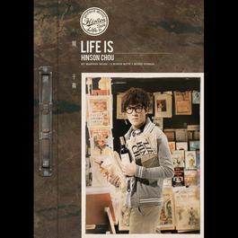 Life Is 2010 Hinson Chou Tsz Yeung