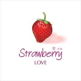 Strawberry Love 2008 Various Artists