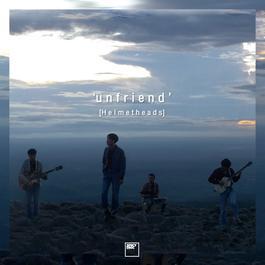 อัลบั้ม Unfriend