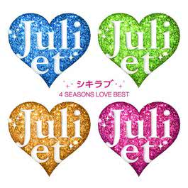 Shiki Love 2012 Juliet(日本)