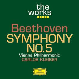 Beethoven: Symphonies Nos.5 & 7 2000 The Vienna Philharmonic Orchestra; Carlos Kleiber
