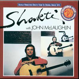 Shakti with John McLaughlin 1991 Shakti