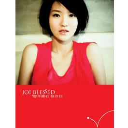 Blessed 2012 Joi Chua (蔡淳佳)
