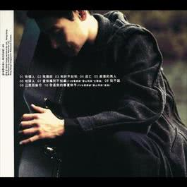 You Ge Ren 1999 Jacky Cheung (张学友)