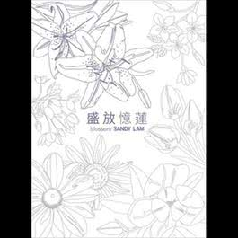 Blossom - Sandy Lam 2005 Sandy Lam (林忆莲)
