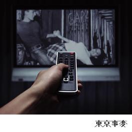 Killer-Tune 2016 东京事变