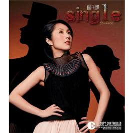 Single 2014 Miriam Yeung