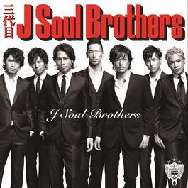 ジェイソウルブラザーズ 2011 J Soul Brothers III
