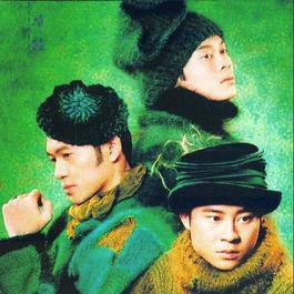 Yu Ni Zai Yu Qi 2009 Forever Grasshopper (草蜢)