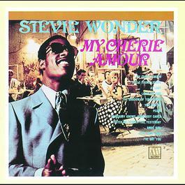 My Cherie Amour 1969 Stevie Wonder