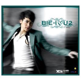อัลบั้ม BIE I Love U 2