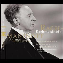 Rubinstein Collection, Vol. 35: Rachmaninoff: Piano Concerto No.2; Rhapsody on a Theme of Paganini; Prelude 1999 Arthur Rubinstein