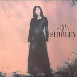 Legend - Zhen Jia Qing Hua 2005 Shirley Kwan (关淑怡)