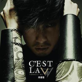"""C'est La """"V"""" 2011 吳建豪"""