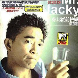 你比从前快乐 1999 Jacky Wu (吴宗宪)