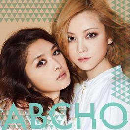 Me wo tojite gyusshiyo 2012 ABCHO