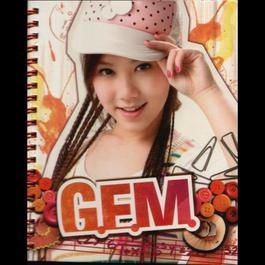 G.E.M 2008 G.E.M. (邓紫棋)