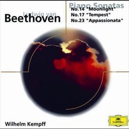 "Ludwig van Beethoven: Piano Sonatas Nos.14 ""Moonlight"", 17 ""Tempest"" + 23 ""Appasionata"" 2001 Various Artists"
