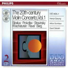 20th-Century Piano Concertos, Vol.1 1999 Byron Janis