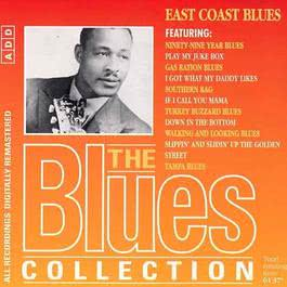 East Coast Blues 1970 Various Artists