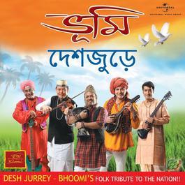 Desh  Jurrey 2011 Bhoomi