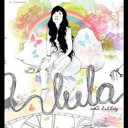เพลง Lula