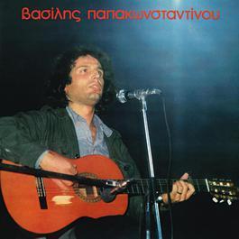 Vasilis Papakonstadinou 1978 Vasilis Papakonstadinou