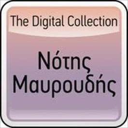 The Digital Collection 2008 Notis Mavroudis