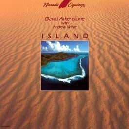 Island 1989 David Arkenstone