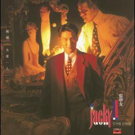 Back To Black Series - Zi Yuen Yi Sheng Ai Yi Ren 1989 Jacky Cheung
