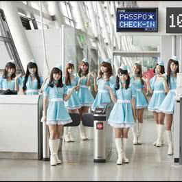 Check-In 2012 PASSPO☆