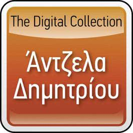 The Digital Collection 2008 Angela Dimitriou