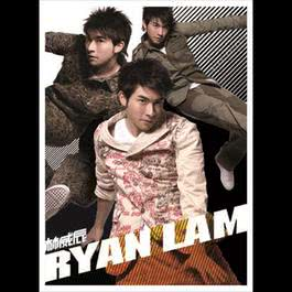 Ryan Lam 2007 林威辰