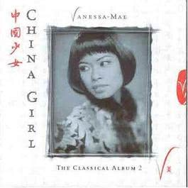 The 2 Album 2 - China Girl 1997 Vanessa-Mae
