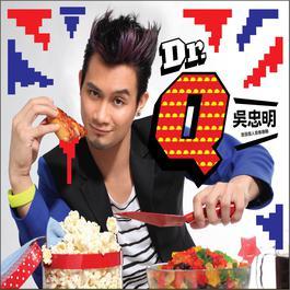 Dr.Q Wu Zhong Ming First Album 2011 吴忠明
