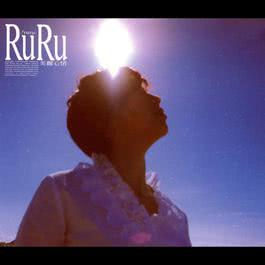 Beautiful Thoughts 2001 本多Ruru