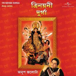 Tri Nayani Durga 2005 Anup Jalota