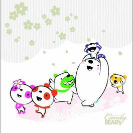 みんなでね ~PANDA with Candy BEAR's~/「生きる」 2011 阿兰
