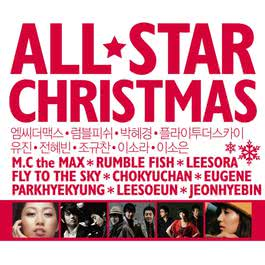 All Star Christmas 2014 羣星