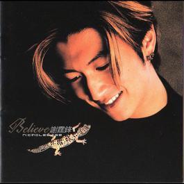 Believe 1999 Nicholas Tse (谢霆锋)