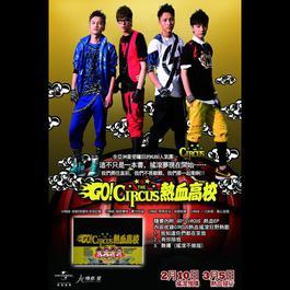 Go! Circus 2010 Circus