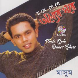 Download Lagu Masum - Khat Palonko