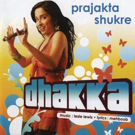 Dhakka 2007 Prajakta Shukre