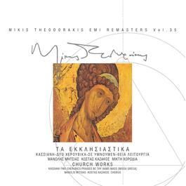 Ta Ekklisiastika/Kassiani (5 Vizadini Imni)-Thia Litourgia (Missa Greca) 2006 Mikis Theodorakis