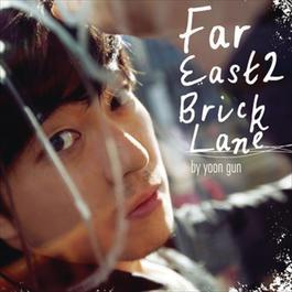 Far East 2 Bricklane 2012 尹健