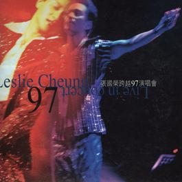 跨越97演唱会 1997 Leslie Cheung (张国荣)