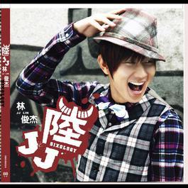 JJ陆 2008 JJ Lin (林俊杰)